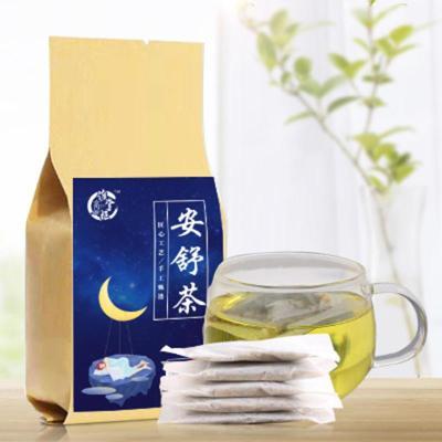 安舒茶 150g单独小袋泡茶非安神助眠茶 晚安安舒茶