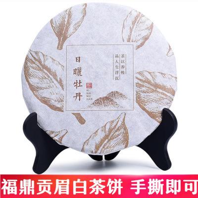 福鼎白茶 白牡丹150克 福鼎白茶饼 老白茶饼