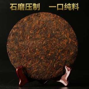 02年乔木大树茶 普洱茶熟茶 普洱茶饼 产地货源 云南茶叶批发