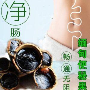 500g腊肠果大解果纯植物清肠排便野生便秘果非泻叶天然茶品