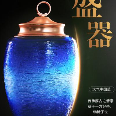 顺丰包邮红茶金骏眉茶叶高档陶瓷罐礼盒装送礼特级金俊眉茶琉璃罐