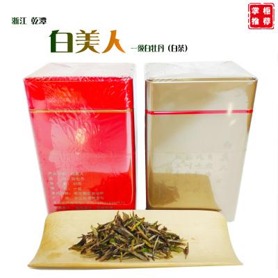 白美人一级白牡丹2019头春新茶叶自然农法罐装丽广茶行50g