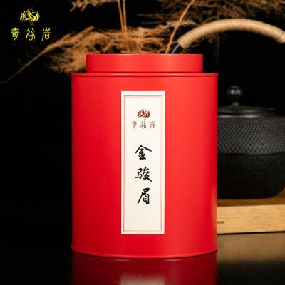新茶 250g罐装 中秋礼品 武夷金骏眉 武夷山红茶 礼盒茶叶【包邮】