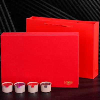 四款茗茶武夷山大红袍金骏眉肉桂小种茶叶礼盒装 精致小铝罐