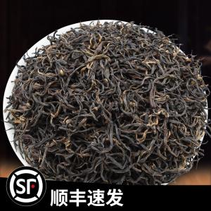 100g2019新茶金骏眉黑芽高档红茶特级浓香型散装茶叶武夷山金俊眉