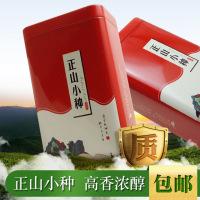 2019新茶 正山小种100g礼盒茶叶罐装香醇武夷山小种红茶【包邮】