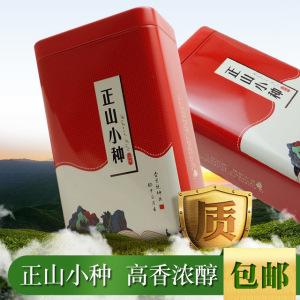 2019新茶 正山小种100g 礼盒茶叶罐装 香醇武夷山小种 红茶【包邮】