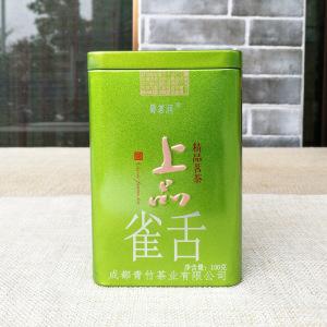 2019新茶 雨前雀舌 四川雅安 蒙顶山绿茶 罐装 青针绿茶【包邮】
