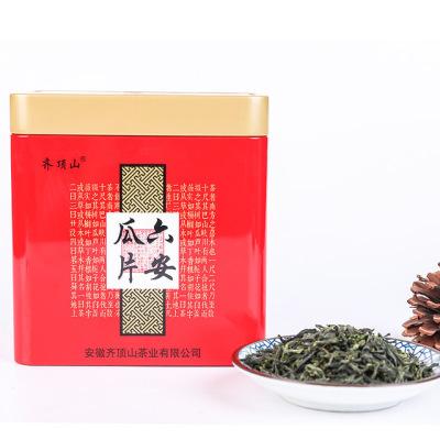 2019新茶 安徽名茶六安瓜片 明后雨前茶叶100g罐装绿茶