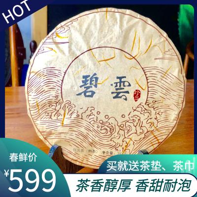 壹叶鑫2018年碧云普洱熟茶茶汤醇厚明亮茶饼357克