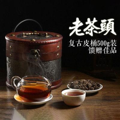 老茶头 普洱茶 熟茶 8年陈干仓 复古皮桶500g装 礼品 散茶叶
