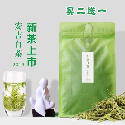 安吉白茶正宗2019新款白茶特级散装头采嫩芽雨前绿茶春茶叶100g