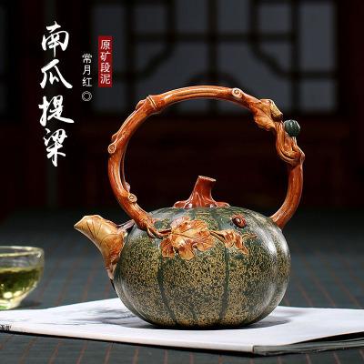 紫砂壶原矿段泥纯手工南瓜提梁壶红正品茶具