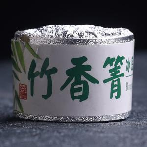 500克. 香竹冰岛古树茶.圆筒生茶