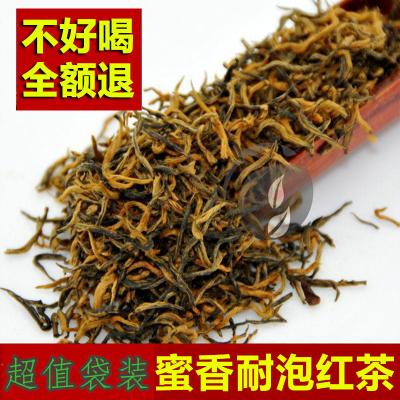 遵义红茶蜜香型贵州金骏眉红茶贵州高山红茶