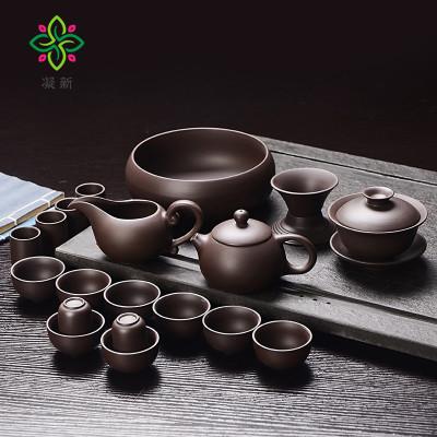 原矿紫砂功夫茶具套装泡茶壶盖碗茶杯简约便携送礼定制景德镇