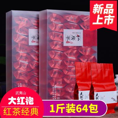 浓香乌龙茶大红袍500g武夷山大红袍武夷岩茶礼盒肉桂水仙茶叶春茶