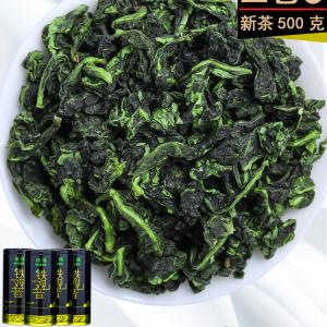 2019新茶 安溪铁观音茶叶春茶 清香型 正味兰花香铁观音礼盒500g