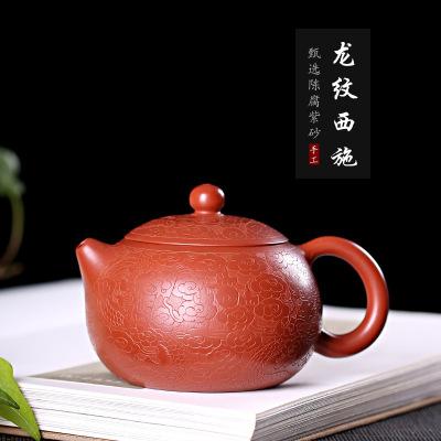 紫砂壶原矿大红袍纯手工制龙纹西施茶具