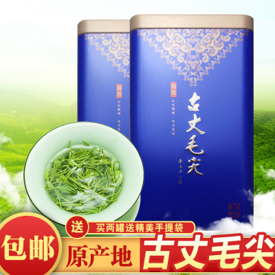新茶 古丈毛尖 信阳毛尖茶浓香耐泡湘西绿茶 200g罐装