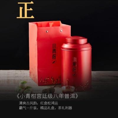 新会普洱茶小青柑精致礼盒包装一级普洱熟茶厂家直销普洱茶叶批发