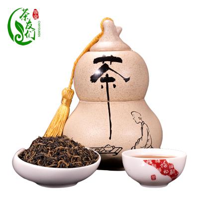 金骏眉红茶陶瓷灌装葫芦罐装武夷山散装茶叶蜜香金骏眉红茶礼盒装120克