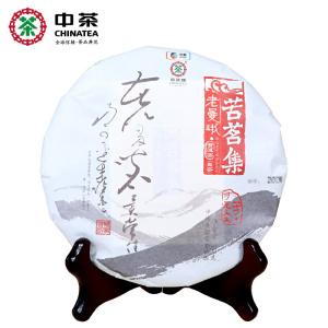 中粮中茶牌 云南普洱茶 2017年苦茗集老曼峨生茶饼 357g
