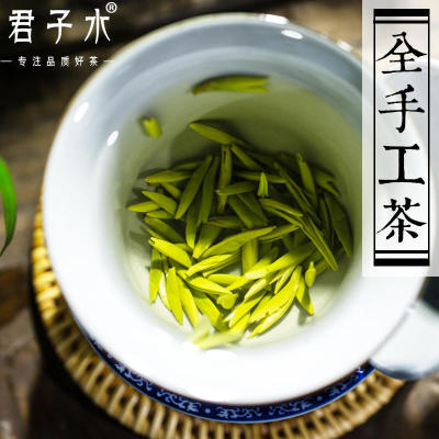 永川秀芽高山云雾特级毛尖2019新茶叶重庆礼盒袋装浓香型高级绿茶