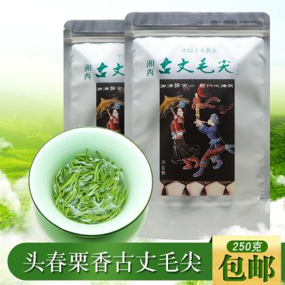 新茶古丈毛尖明前绿茶250g袋装茶叶湖南湘西特产味浓耐泡
