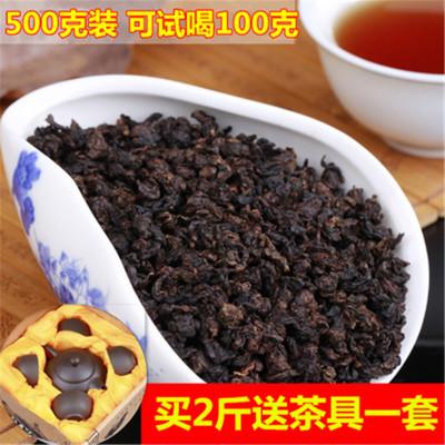 油切黑乌龙茶叶 碳培浓香型茶叶1725 乌龙茶散装袋