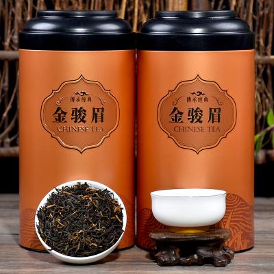 新茶正宗武夷红茶金骏眉蜜香型工夫红茶灌装茶叶500g礼盒装