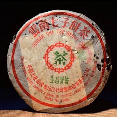 2000年 绿印班章生态青饼