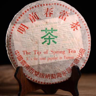 云南2004年明前春蕾茶云南干仓古树生茶乔木普洱茶茶叶357g/饼