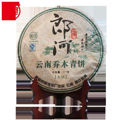郎河普洱茶 生茶 2012年云南乔木青饼 云南七子饼茶 357g/饼
