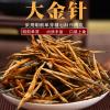 2020年滇红茶云南凤庆蜜香大金针金240克芽红茶古树红茶金丝送礼盒装