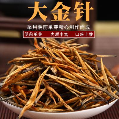 2019年滇红茶云南凤庆蜜香大金针金芽红茶古树红茶金丝240g送礼盒装
