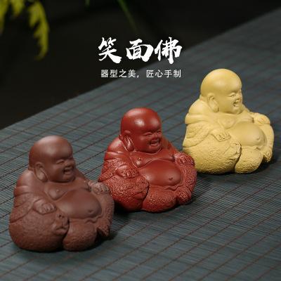 紫砂笑面佛茶宠摆件 弥勒佛茶玩 茶道配件雕塑人物