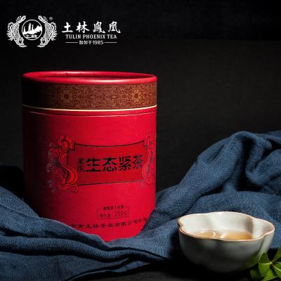 2014年土林凤凰生态紧茶普洱生茶沱茶饼250g年货特级茶叶佳品礼盒