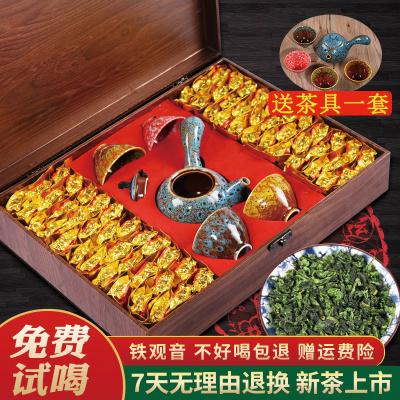 送茶具 安溪铁观音浓香型新茶 兰花香茶叶500克礼盒装