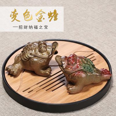 宜兴紫砂茶宠茶盘摆件招财纳福金蟾变色金色茶宠