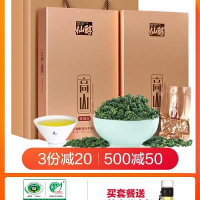 安溪铁观音茶叶特级浓香型散装新茶乌龙茶小包装中秋节礼盒装500g