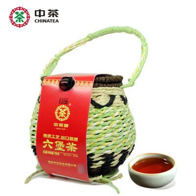 中茶 广西梧州六堡茶黑茶WZ6166箩装六堡茶250g散茶 中粮出品茶叶