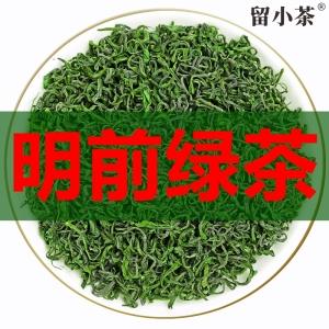 2020新茶明前高山云雾绿茶正宗松阳香茶春茶浓香罐装茶叶绿茶500g