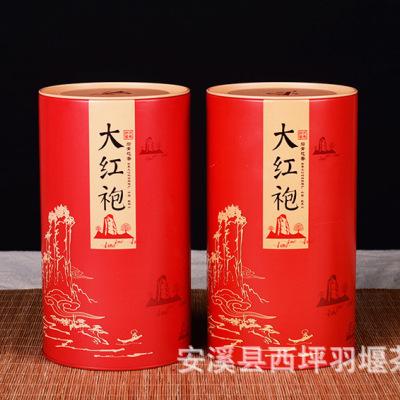 福建武夷山大红袍茶叶浓香型礼盒装250g*2