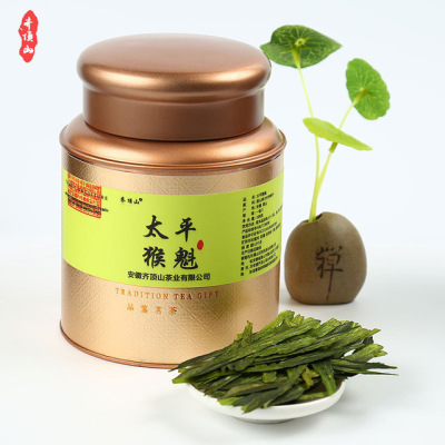 2019新茶猴坑太平猴魁茶叶特级春茶黄山手工捏尖100g罐装绿茶