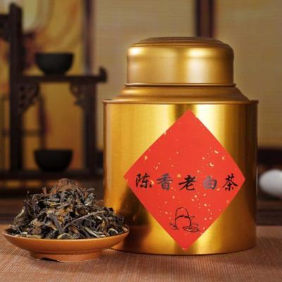 福鼎白茶高山陈年老白茶散茶2016年陈香枣香贡眉茶叶罐装礼盒