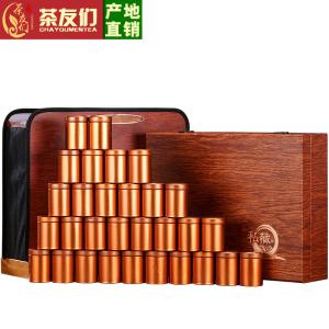 茶友们茶叶 安溪铁观音茶叶浓香型 正宗兰花香型闽南乌龙茶礼盒装共500g
