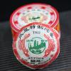 土林凤凰云南普洱茶叶 凤凰特制沱茶T812 2010年普洱茶生茶336克