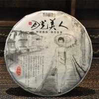 【精选口粮】2017年 布朗山白茶 月光白 月光美人 女儿茶