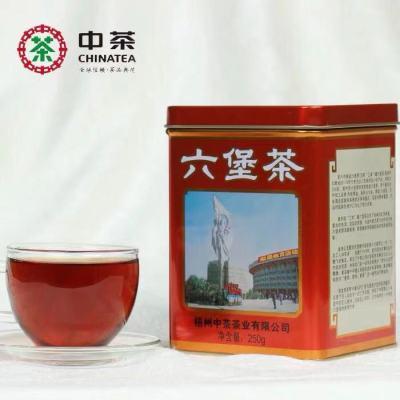 梧州六堡茶 2016年老八中铁盒工体罐七年陈化一级散茶250
